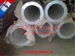 AL6061厚壁铝管 精密铝管厂家