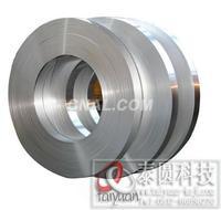 铝卷-铝片-铝箔