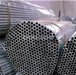 1260纯铝合金卷、1275高强度铝管、1285高纯铝线