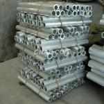 1135铝线、1145无缝铝管、1150进口铝合金板