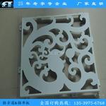 氟碳铝幕墙价格方通方管外墙