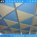 特色氟碳造型铝幕墙厂家价格