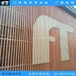木纹铝方管厂家