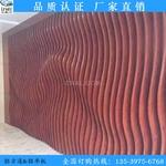 木紋波浪弧形鋁方通