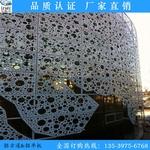 穿孔铝单板吊顶穿孔单板厂家