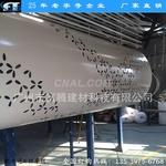 双曲铝单板定制弧形弯曲铝单板厂家
