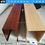 转印木纹铝型材转印木纹铝方通吊顶