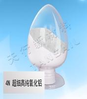 拋光研磨專用氧化鋁