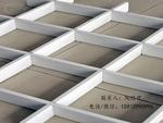 優質正方形鋁格柵天花吊頂