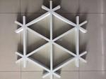 室內地鐵站吊頂三角形鋁格柵