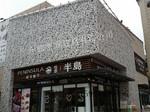 建筑外墙铝