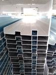 户外凹凸铝单板-木色凹凸铝板吊顶