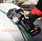 P327电动打包机