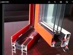 门窗建筑隔热铝型材