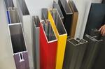 幕墙建筑铝型材