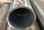 圆管类铝合金型材