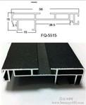 展示器工业铝型材