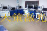 铝合金板铝管激光镭雕机厂家