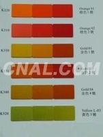 鋁材陽極氧化金色染料可溶性粉末