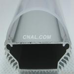 本公司供应LED灯管铝型材