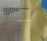 芳綸1414覆鋁箔面料