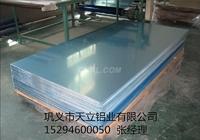 双面覆膜铝板生产厂家