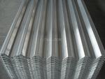 大量銷售波紋壓型鋁板彩色壓型鋁板