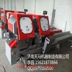 生产铝合金门窗的数控机器厂家