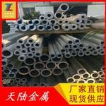 国标2024铝方管 硬度高无缝铝管