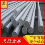 鋁合金圓棒6063t6 鋁制品常用型號