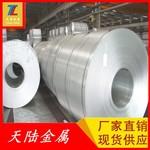纯铝排1060铝卷铝带重量计算公式