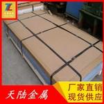 鋁板機加工性6082 優良板材可焊性