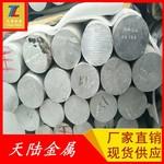 6系熱軋鋁板6061t6 鋁板鋁棒供應