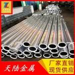 铝合金板5083 铝方管多少钱一米