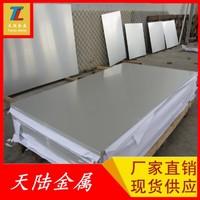 T6状态铝板6082 热轧板现货切规格