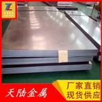 6082屬熱處理可強化合金 鋁板散切