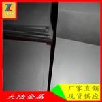 进口A1钨钢报价 钨钢环现货 高耐磨