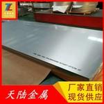 阳极氧化铝合金6061 热轧铝板销售