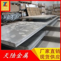 1070H态防锈铝板 易冲压标准板材