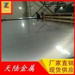常用鋁銅合金2024t351高硬度鋁板