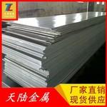 高硬度铝板2017t651 铝棒规格零切