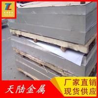 壓鑄鋁合金ADC12 高硬度鋁板供應