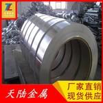 上海国标铝板3003 防锈铝卷带供应