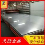 铝标牌铝板 5A05-H态折弯铝板报价