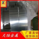 铝卷铝带分条裁剪 6061铝排规格