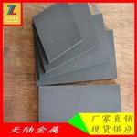 钨钢CD-KR824硬质合金报价