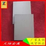 高硬度高耐磨鎢鋼CD-KR824衝壓用