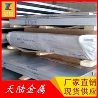 6063t6铝板易加工 6063焊接性能