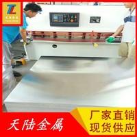 深圳国标铝板5052 覆膜平板分切