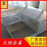 2A14铝板特点 2A14t6铝板铜含量